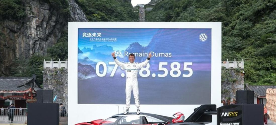 Electric Volkswagen ID.R scored another record