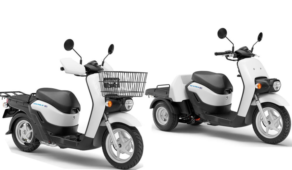 2020 new Honda electric scooters BENLY e and GYRO e