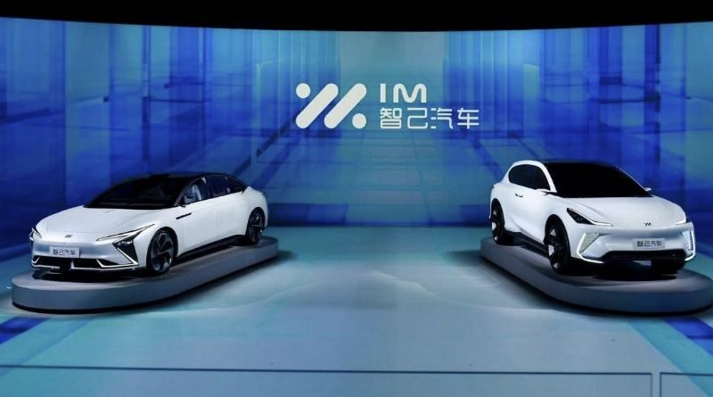 The new electric brand from Alibaba and SAIC is called IM