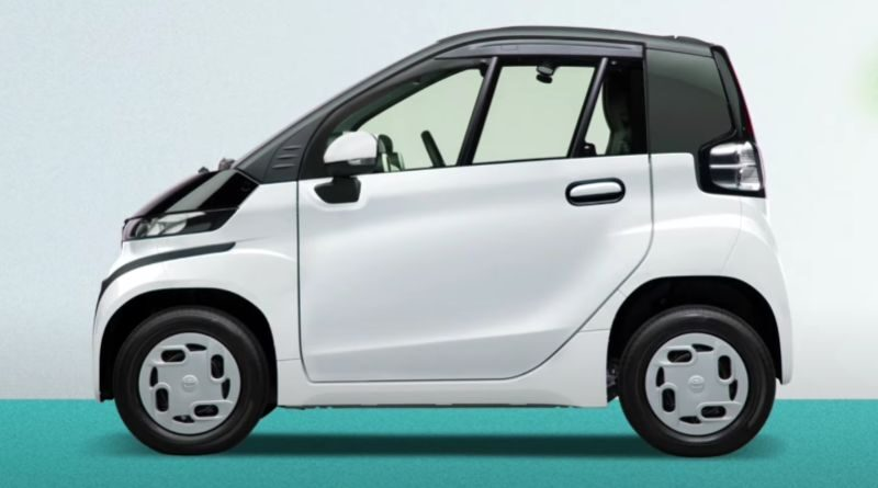 This is the Toyota affordable urban mobility car